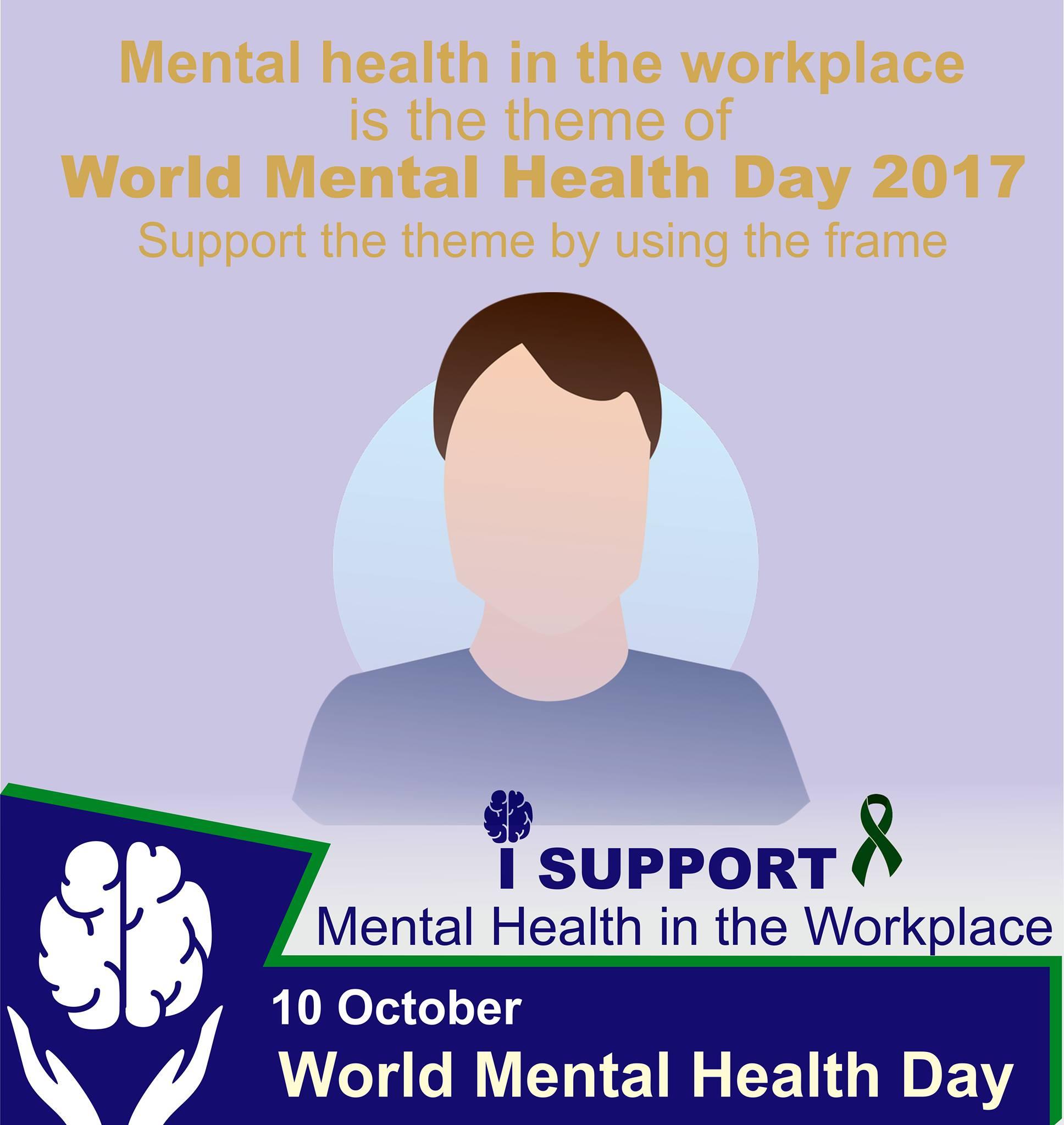 יום המודעות הבינלאומי לבריאות הנפש